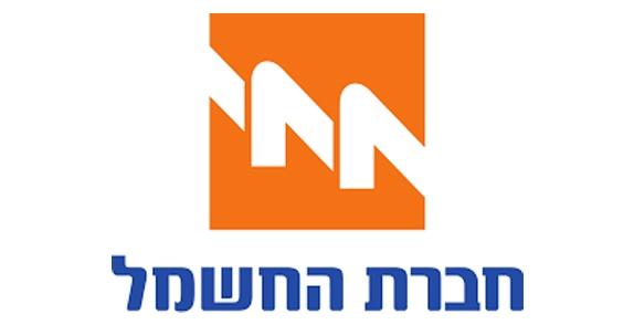 לוגו חברת חשמל