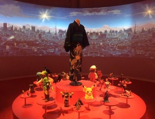 טרופנמיוזיאום | ביקור במוזיאון